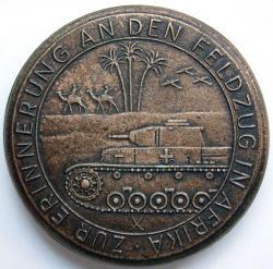 Памятная медаль африканского корпуса. Аверс.