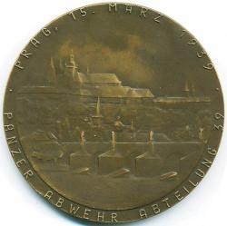 Памятная медаль 39-го противотанкового батальона. Аверс.
