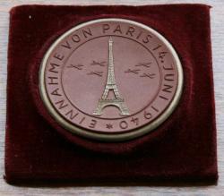 Памятная медаль за взятие Парижа. Реверс.