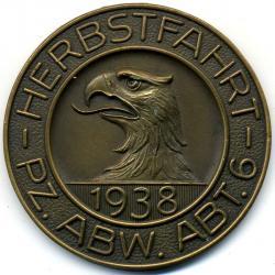 Памятная медаль 6-го противотанкового подразделения