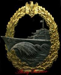 """Знак """"Член команды эскадренного миноносца"""" французского типа"""