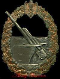 Военный знак морской артиллерии, французский тип