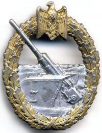 Военный знак морской артиллерии