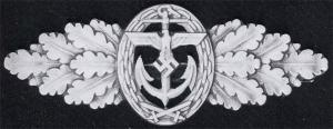 Утверждённый эскиз морской боевой планки
