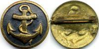 Брошь женских чинов вспомогательной службы флота (Marinehelferinnen)
