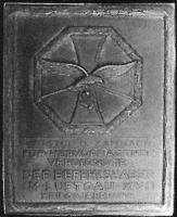 """Плакета """"За выдающиеся заслуги во время службы в XI воздушном округе"""""""
