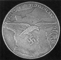 """Настольная медаль """"За отличную службу в западной области Франции"""""""