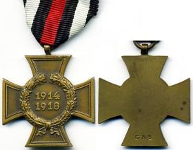 Крест Чести 1914-1918 для военнослужащих (без мечей)