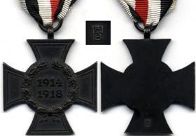Крест Чести 1914-1918 для вдов, сирот или родителей погибших воинов