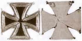 Вариант шитого Железного креста 1-й степени образца 1813 года. Частной заказ.
