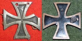 Самодельные солдатские Кульмские кресты из Музея инженерных войск, войск связи и артиллерии (СПб), и Государственного Исторического музея (Москва)