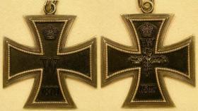 Большой крест Железного креста 1870 года. Производство ювелирной фирмы J.Wagner 1900-1920x годах.
