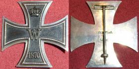 Железный крест 1-й степени образца 1870 года.