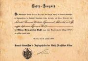 Вторая разновидность стандартного бланка официального документа на Железный крест 1870 года