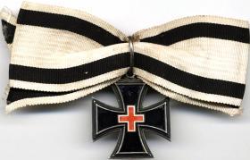 Крест заслуг для женщин и девушек (аверс)