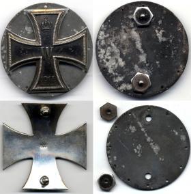 Железный крест 1-й степени образца 1914 года для крепления на кирасу (тип 1-й).