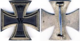 Железный крест 1-й степени образца 1914 года на заколке
