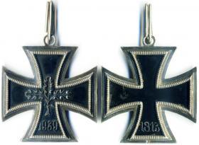 Рыцарский крест Железного креста денацифицированной версии образца 1957 года