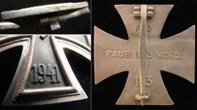Агитационный Железный крест «Fur raub und mord» 1-й степени, притендующий на подлинность
