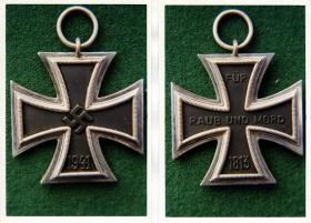 Агитационный Железный крест «Fur raub und mord» 2-й степени, притендующий на подлинность