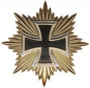 Звезда Большого креста Железного креста или Железный крест с золотыми лучами (Stern zum Großkreuz) хранящийся в West Point. Изображение из книги Dietrich Maerza посвященной исследованию Рыцарских крестов