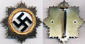 Германский крест в Золоте