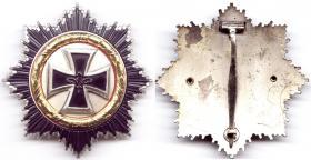 Денацифицированная версия Германского креста в Золоте