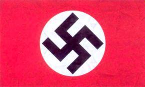 Государственный и торговый флаг (1935-1945)