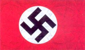 Военно-морской гюйс (1935-1945)