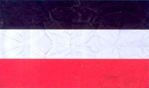 Национальный и торговый флаг (1933-1935)