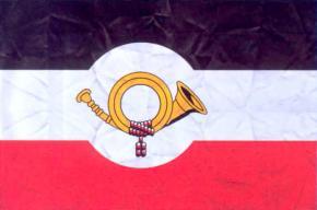 Имперский почтовый флаг (1933-1935)