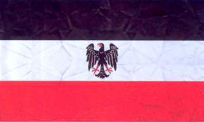Служебный флаг вооруженных сил (1933)