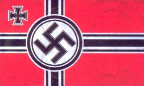 Имперский военный флаг (1935-1938)