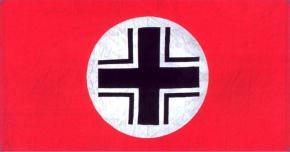 Полевой и транспортный идентификационный флаг (1940-1944)