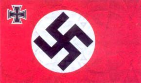 Торговый флаг с Железным крестом