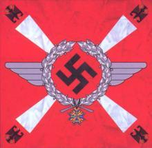 Вариант штандарта Рейхсминистра воздушного флота 1933-1935 гг (левая сторона)