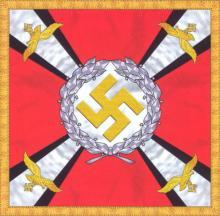 Штандарт Рейхсминистра Люфтваффе и Верховного главнокомандующего Люфтваффе 1935-1938 гг (левая сторона)