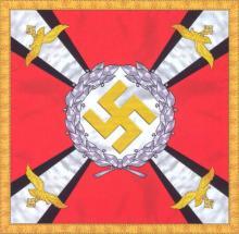 Штандарт Рейхсминистра Люфтваффе и Верховного главнокомандующего Люфтваффе 1938-1940 гг (левая сторона)