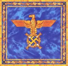 Штандарт Рейсмаршала 1940-1941 (левая сторона)