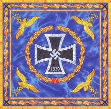 Штандарт Рейсмаршала 1941-1945 (правая сторона)