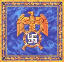 Штандарт Рейсмаршала 1941-1945 (левая сторона)