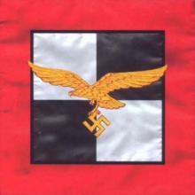 Флаг командующего воздушным флотом (1937-1940)