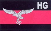 """Танковый полк """"Герман Геринг"""""""