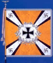 Штандарт лётных и парашютно-десантных батальонов