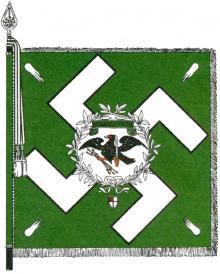 Штандарт 1-го батальона полка «Генерал Геринг» (ранний тип)