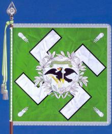 Штандарт 1-го батальона полка «Генерал Геринг» (поздний тип)