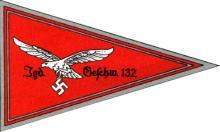 Флаг командира полка зенитной артиллерии (отменён 13 июля 1940 г.)