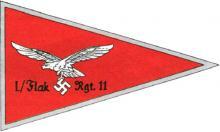 Флаг командира батальона зенитной артиллерии (отменен 13 июля 1940 г.)