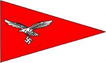 Флаг командира отдельной зенитной батареи