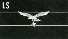 Флаг начальника штаба полка ПВО (после 2 апреля 1943 г.)